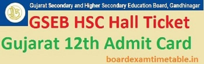 GSEB HSC Hall Ticket 2020