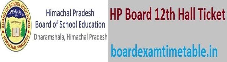 HP Board 12th Hall Ticket 2020