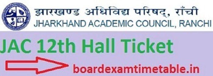 JAC-12th-Hall-Ticket-2020