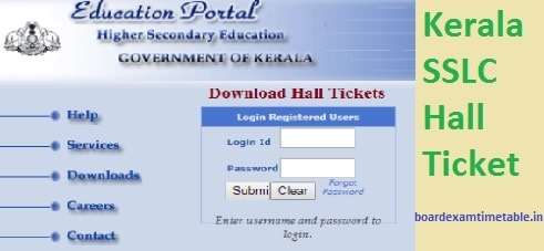 Kerala SSLC Hall Ticket 2020