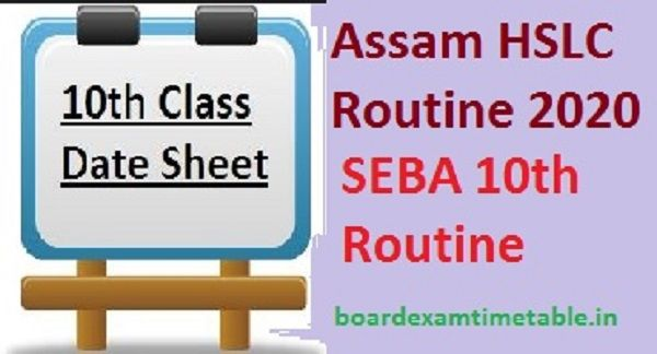 Assam-HSLC-Exam-Routine-2020
