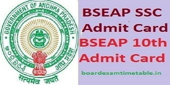 BSEAP-SSC-Admit-Card-2020.