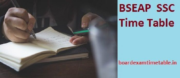 BSEAP-SSC-Time-Table.2020