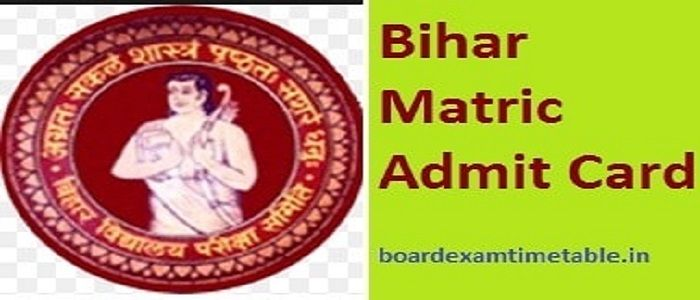 Bihar Board Matric Admit Card 2020