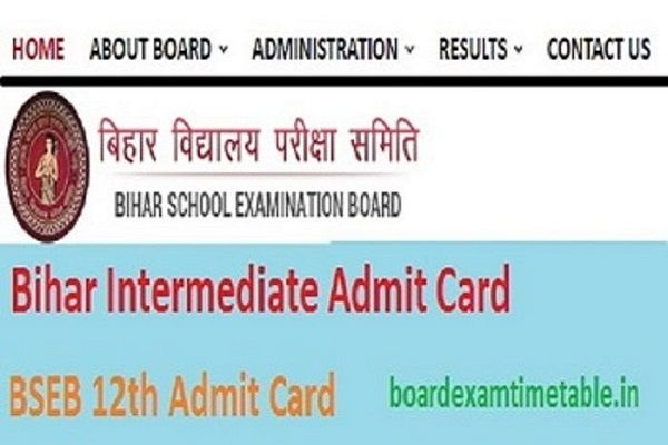 Bihar Board Intermediate Admit Card 2020