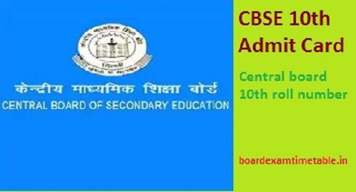 CBSE-10th-Admit-Card-2020