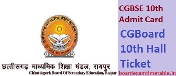 CGBSE 10th Admit Card 2020