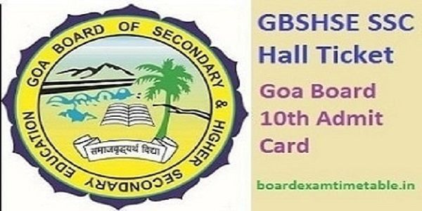 GBSHSE-SSC-Hall-Ticket-2020.