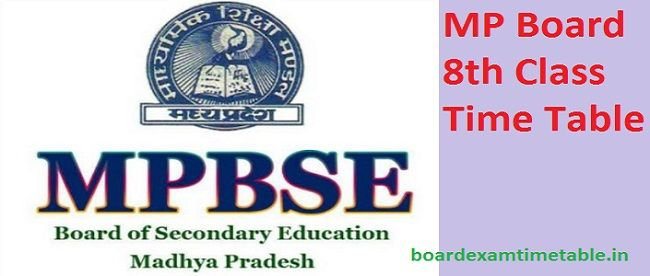 MP Board 8th Class Time Table 2020