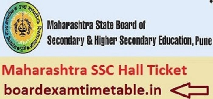 Maharashtra-SSC-Hall-Ticket-2020