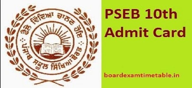 PSEB-10th-Admit-Card-2020