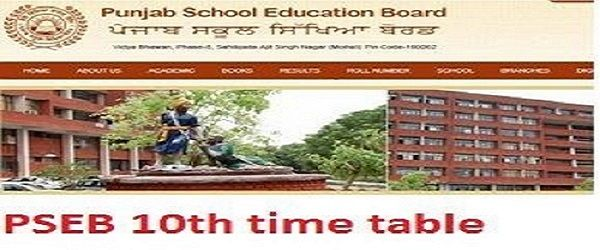 PSEB-Matric-Date-Sheet-2020