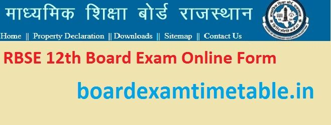 RBSE 12th Board Exam Online Form 2020-21