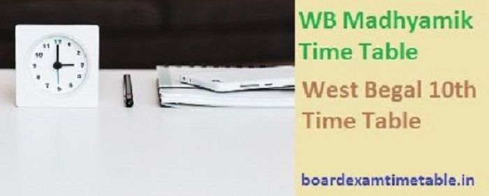 WB-Madhyamik-Time-Table-2020