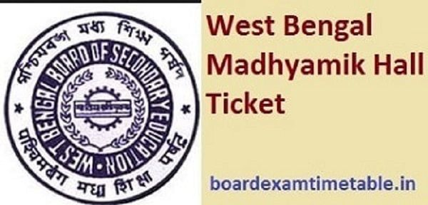 WB Madhyamik Hall Ticket 2020
