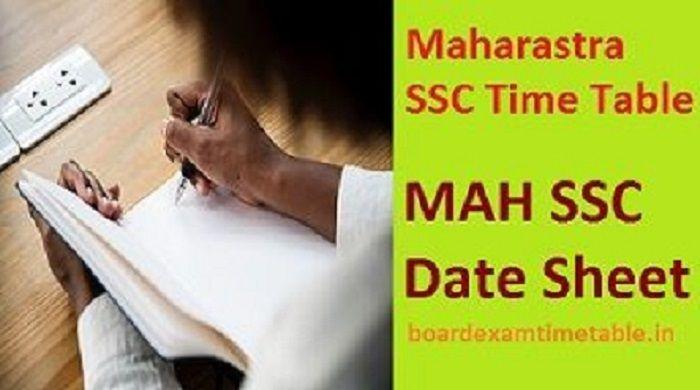 Maharashtra 10th time table 2020