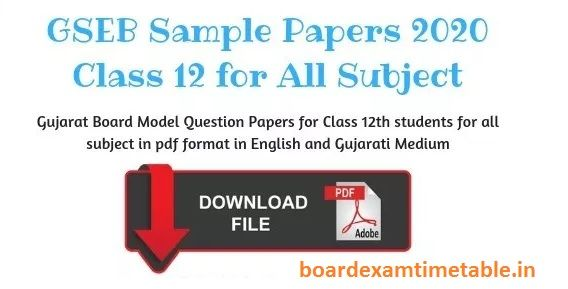 GSEB HSC Model Papers 2020