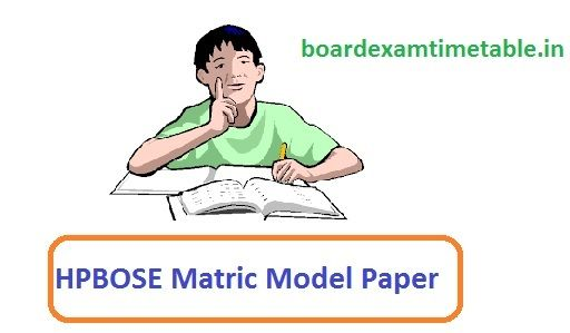 HPBOSE Matric Model Paper 2020