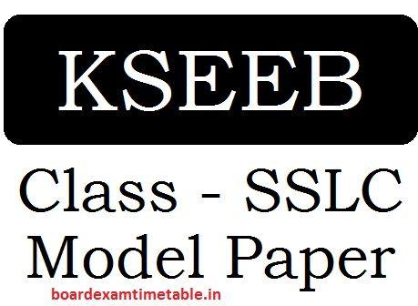 KSEEB SSLC Model Paper 2020