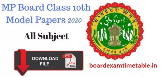 MP Board 10th Model Papers 2020