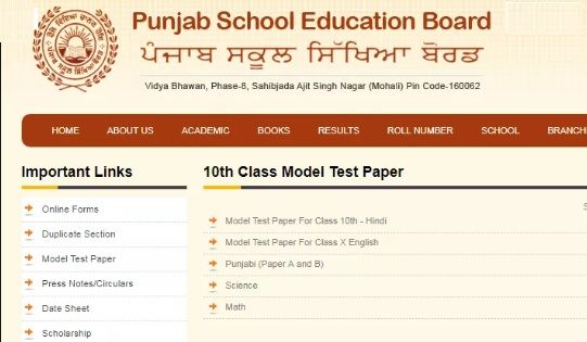 PSEB 10th Model Papers 2020