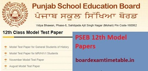 PSEB 12th Model Papers 2020